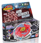 Thermal Lacerta Takara Tommy Box