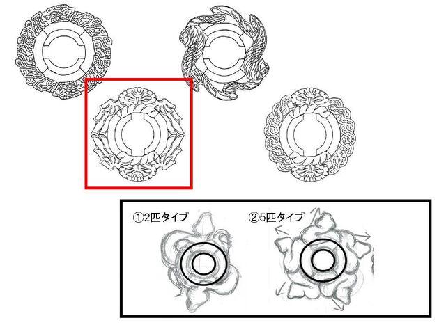 File:スライド7.JPG