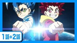 Beyblade Burst Superking Episodes 1 and 2