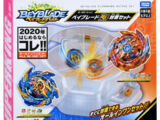 Beyblade Superking Battle Set