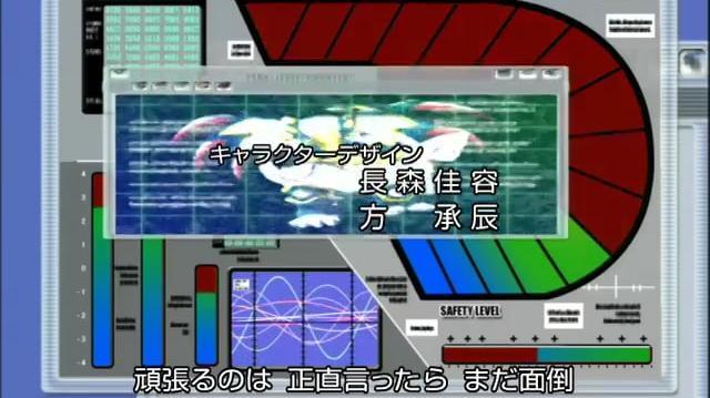 Beyblade V-Force - OP2 - Jet