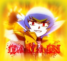 DAMAIN