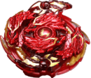 Nightmare Longinus (Red Dragon Ver)