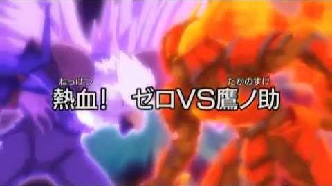 Metal Fight Beyblade Zero-G Episode 32 Preview - Hot-blooded! Zero VS Takanosuke (11 11 2012)