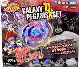 Galaxy Pegasis DX Set