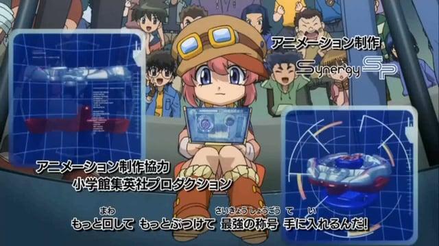 Beyblade Shogun Steel - OP - Zero-G Bey! Go!