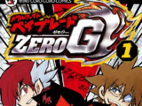 List of Metal Fight Beyblade Zero-G Chapters