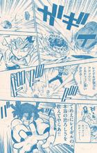 Ryuuga vs Argo