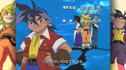 Bakuten Shoot Beyblade - Fighting Spirits Japanese Opening