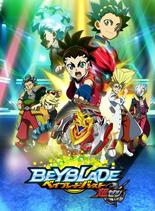 Beyblade Burst Super Z imagen promocional