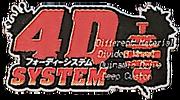 MFB system logo 4D