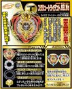 ST 8BWd Info