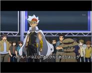 Ryuga und Kenta-1-