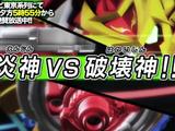 Beyblade Burst Turbo - Episode 47