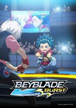 Beyblade burst-0