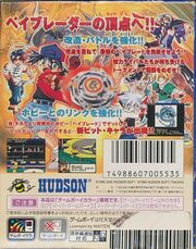 GameBoyColorBeybladeFightingTournamentBackCover
