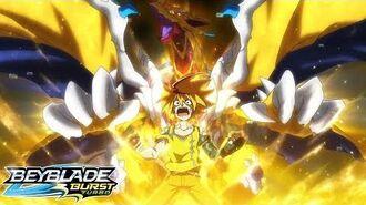 BEYBLADE BURST TURBO Episode 43 - Lord of Destruction! Dread Phoenix!