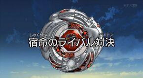 MetalFightBeybladeZero-G-Episode 34TheFatedRivalShowdown
