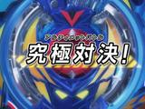 Beyblade Burst Evolution - Episode 47
