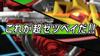 Turbo - 01 - Japanisch