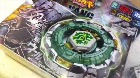 BB-106 Beyblade Fang Leone 130W²D EPIC UNBOXING TIME