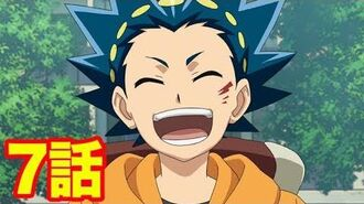 Beyblade Burst GT - Episode 7