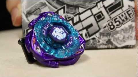 Beyblade OMEGA DRAGONIS 85XF Unboxing & Review 《LIMITED EDITION》オメガドラゴニス-0