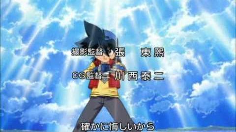 Bakuten Shoot Beyblade 2002 Opening 2