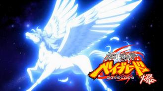Pegasus (Bit-Beast)