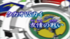 V-Force - 49 - Japanisch