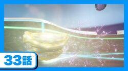 Beyblade Burst GT Episode 33