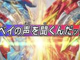 Beyblade Burst Superking - Episode 04