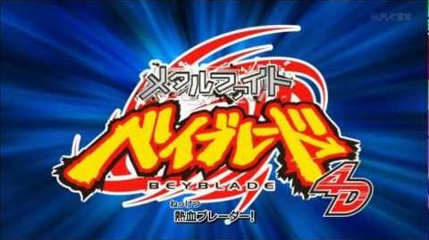 720p HD Metal Fight Beyblade 4D - Opening 4 (Episodes 149 - 154)