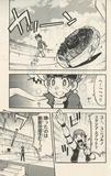 Ginga defeats Masamune