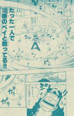 Ginga defeats the Facehunters Manga