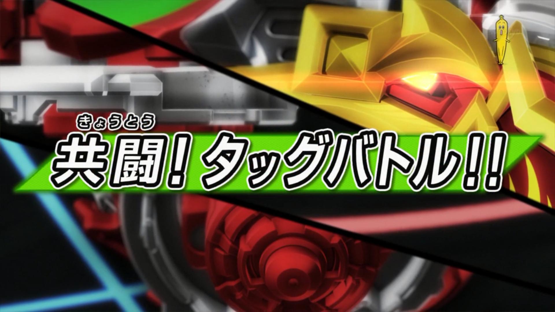 Beyblade Burst Turbo - Episode 21 | Beyblade Wiki | FANDOM ...