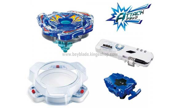 image beyblade burst b 08 start dash set new beystadium arene de jeu takara wiki. Black Bedroom Furniture Sets. Home Design Ideas