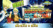 Beyblade Burst Sparking Rantaro and Ranjiro Kiyama Campaign Reveal