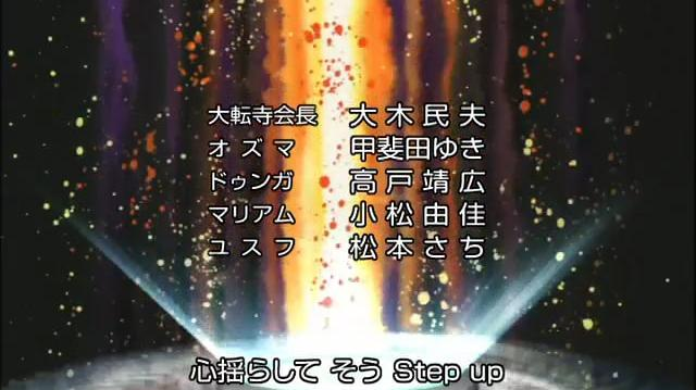 Beyblade V-Force - ED2 - What's the Answer?