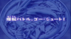 Screenshot (680)