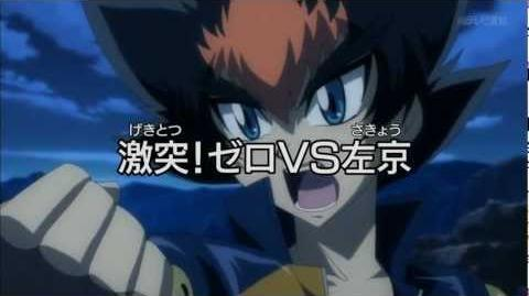 1080p HD Metal Fight Beyblade Zero-G Episode 18 - Clash! Zero VS Sakyo (HD Preview)
