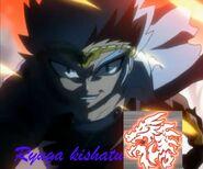 Ryuga Kishatu Avi-1-