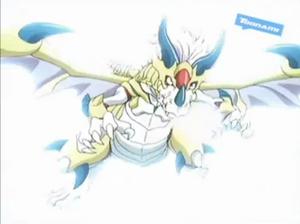 Strata Dragoon Beast