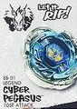 CyberPegasus