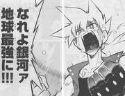Kyouya's Cry