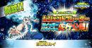 Beyblade Burst Sparking Lui Shirosagijo Campaign Reveal