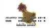Beyblade 4D Opening 2 Titi