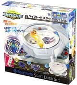 Beyblade Start Dash Set (Burst)