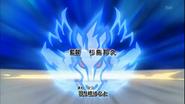 Beyblade 4D Opening 2 Big Bang Shadow