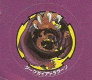 Dark gaia dragoon sticke scan